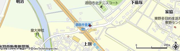 山形県酒田市豊里下藤塚238周辺の地図