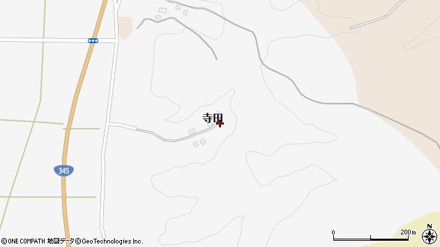 山形県酒田市寺田道ノ上92周辺の地図