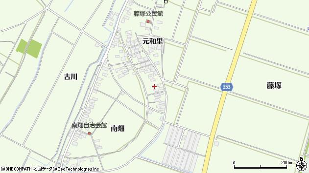 山形県酒田市藤塚元和里104周辺の地図