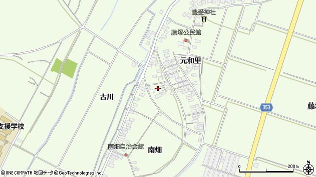山形県酒田市藤塚元和里53周辺の地図