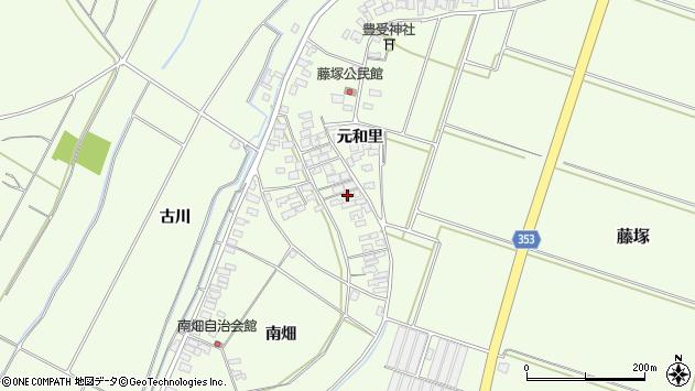 山形県酒田市藤塚元和里91周辺の地図