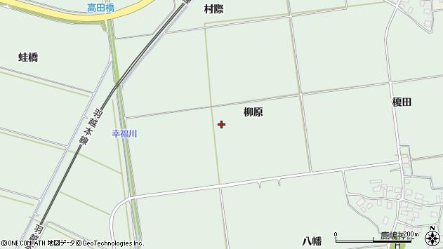 山形県酒田市保岡柳原周辺の地図