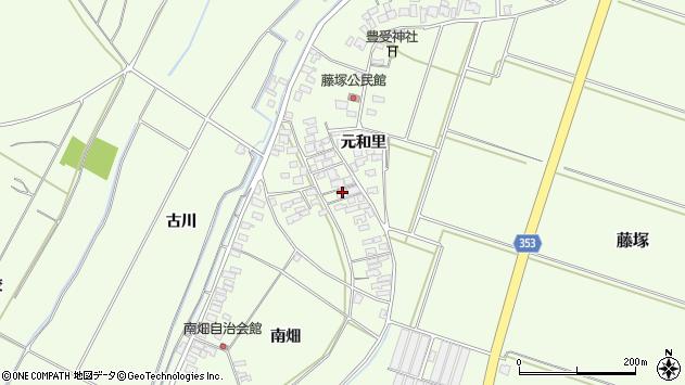 山形県酒田市藤塚元和里88周辺の地図