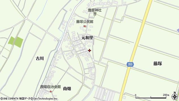 山形県酒田市藤塚元和里119周辺の地図