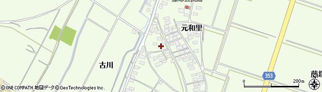 山形県酒田市藤塚元和里50周辺の地図