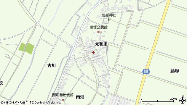 山形県酒田市藤塚元和里82周辺の地図