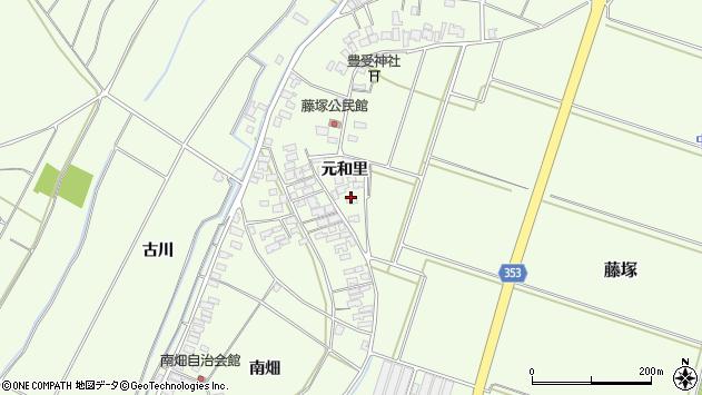 山形県酒田市藤塚元和里121周辺の地図