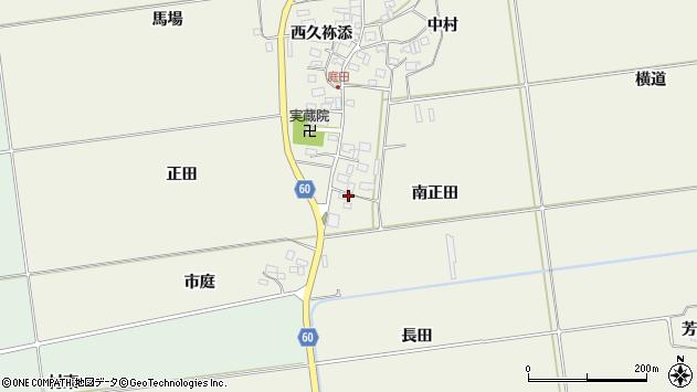 山形県酒田市庭田正田33周辺の地図