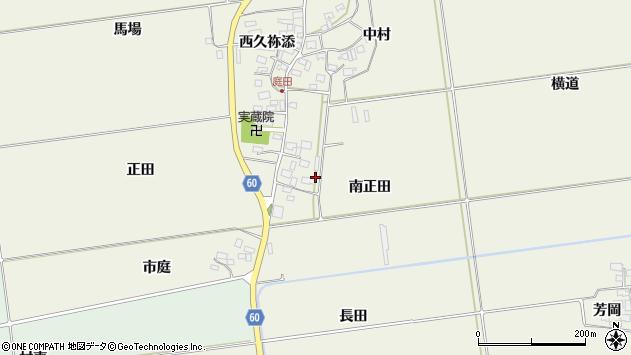 山形県酒田市庭田正田32周辺の地図