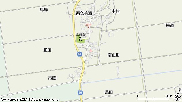 山形県酒田市庭田正田31周辺の地図
