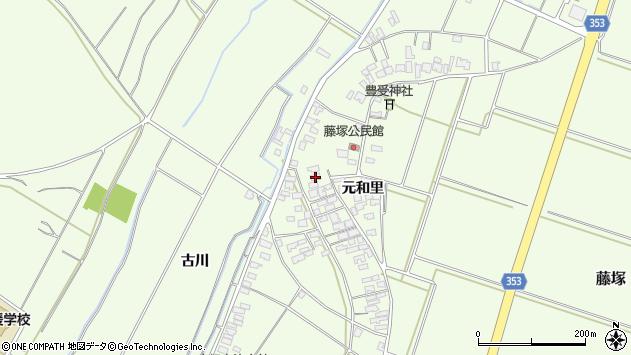 山形県酒田市藤塚元和里35周辺の地図