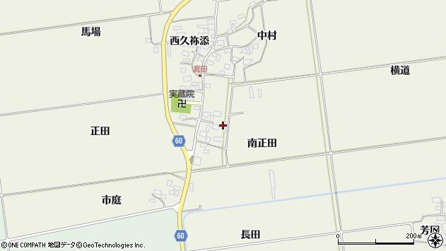 山形県酒田市庭田正田29周辺の地図