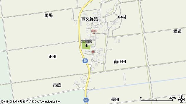山形県酒田市庭田正田98周辺の地図