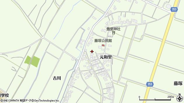 山形県酒田市藤塚元和里28周辺の地図