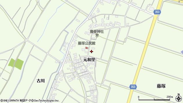 山形県酒田市藤塚元和里126周辺の地図