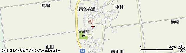 山形県酒田市庭田正田周辺の地図