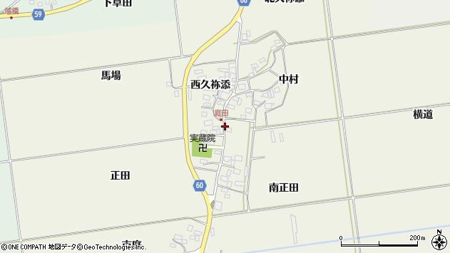 山形県酒田市庭田正田46周辺の地図