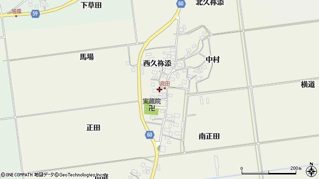 山形県酒田市庭田正田48周辺の地図