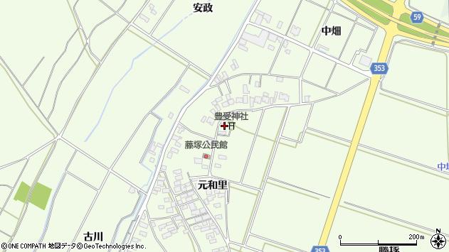 山形県酒田市藤塚元和里133周辺の地図