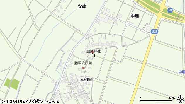 山形県酒田市藤塚元和里134周辺の地図