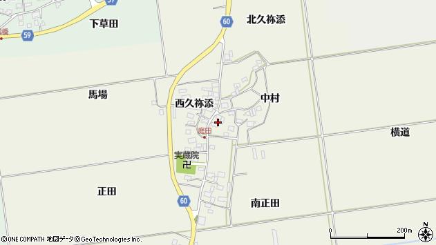 山形県酒田市庭田中村92周辺の地図