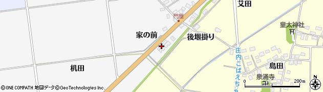 山形県酒田市刈穂家の前91周辺の地図