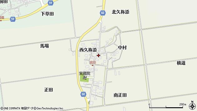 山形県酒田市庭田中村87周辺の地図