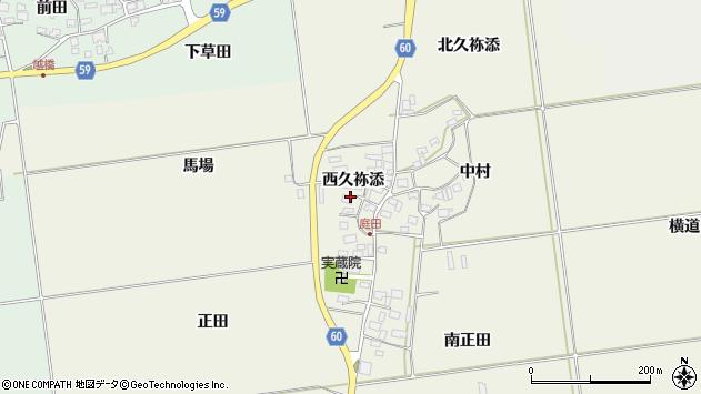山形県酒田市庭田西久祢添23周辺の地図