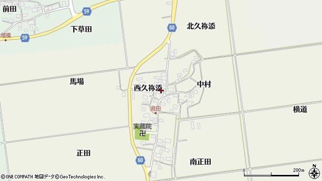 山形県酒田市庭田西久祢添周辺の地図
