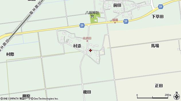 山形県酒田市保岡村添7周辺の地図