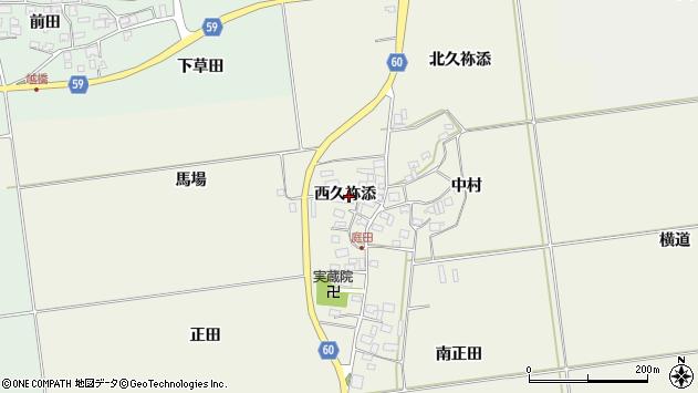 山形県酒田市庭田西久祢添19周辺の地図