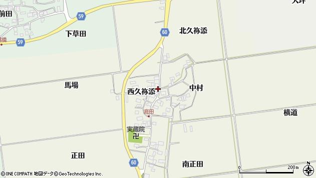 山形県酒田市庭田西久祢添9周辺の地図