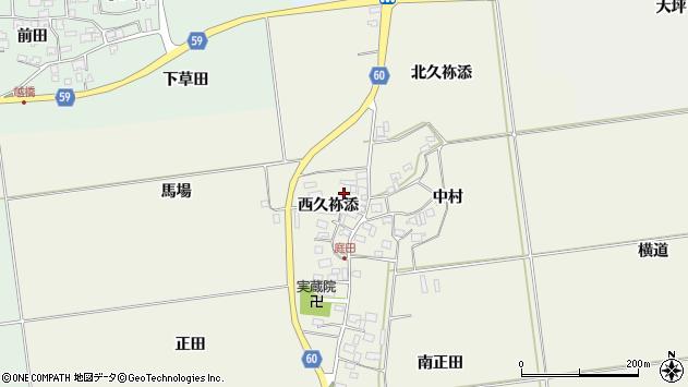 山形県酒田市庭田西久祢添13周辺の地図