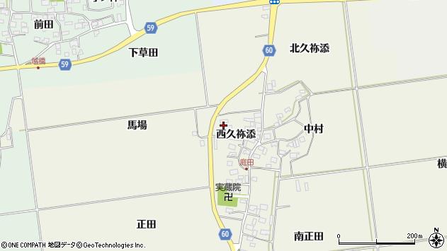 山形県酒田市庭田西久祢添18周辺の地図