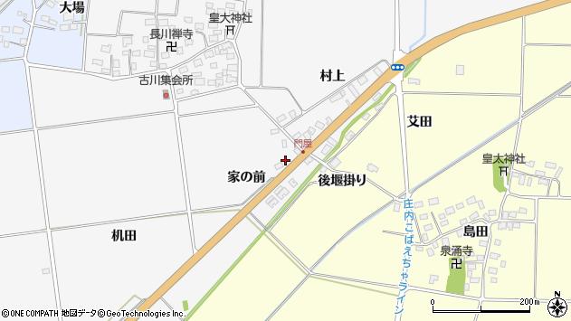 山形県酒田市刈穂家の前20周辺の地図