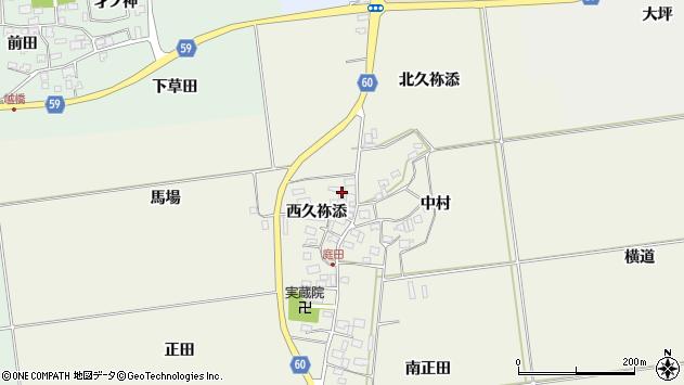 山形県酒田市庭田西久祢添12周辺の地図