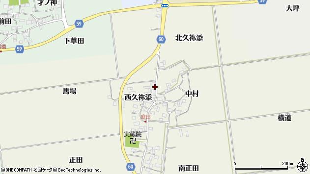 山形県酒田市庭田西久祢添10周辺の地図
