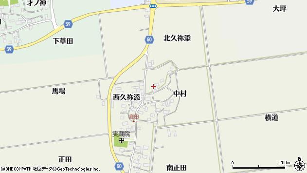 山形県酒田市庭田中村65周辺の地図