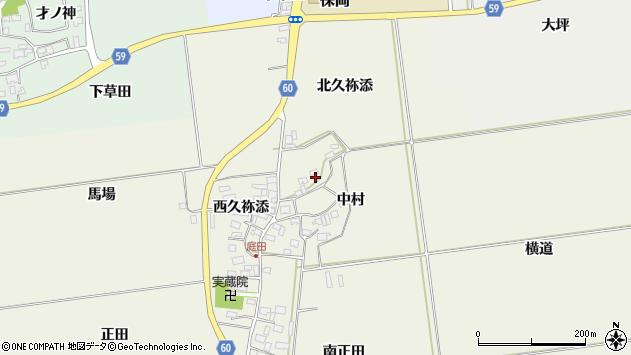 山形県酒田市庭田中村63周辺の地図