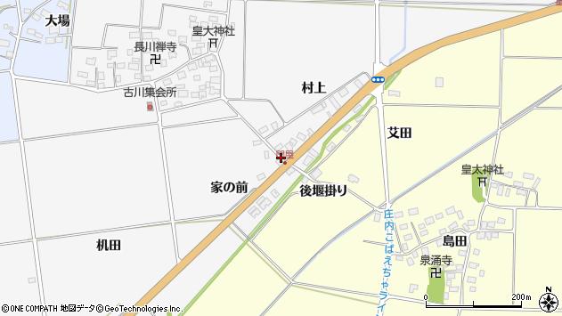 山形県酒田市刈穂家の前15周辺の地図