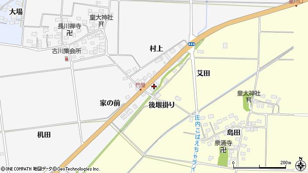 山形県酒田市刈穂村上33周辺の地図