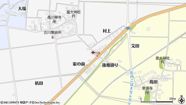 山形県酒田市刈穂家の前16周辺の地図