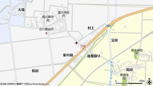 山形県酒田市刈穂家の前13周辺の地図
