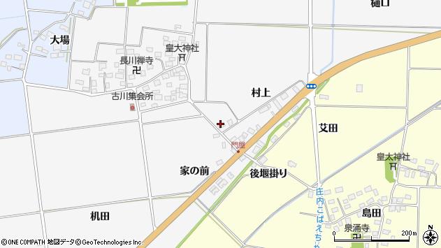 山形県酒田市刈穂村上58周辺の地図
