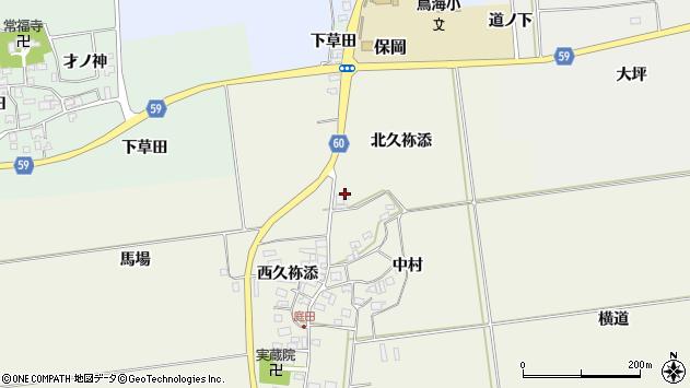 山形県酒田市庭田北久祢添48周辺の地図