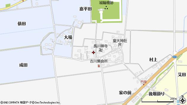 山形県酒田市刈穂古川94周辺の地図