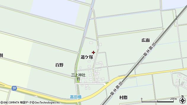 山形県酒田市保岡道ケ塚18周辺の地図