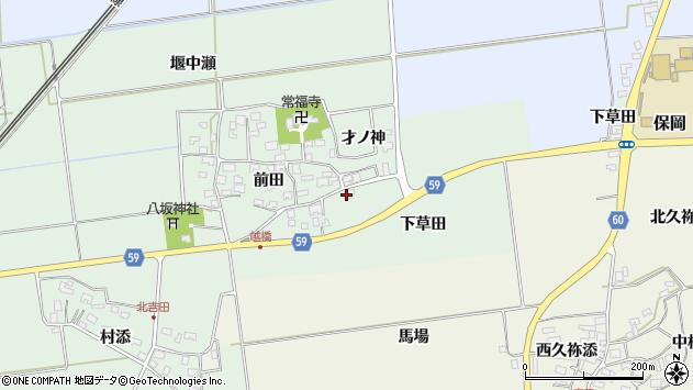 山形県酒田市保岡下草田30周辺の地図