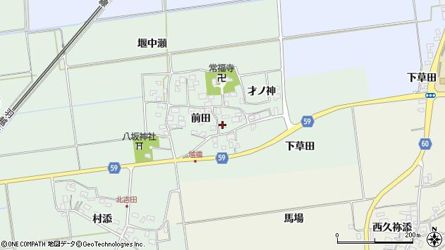 山形県酒田市保岡前田41周辺の地図