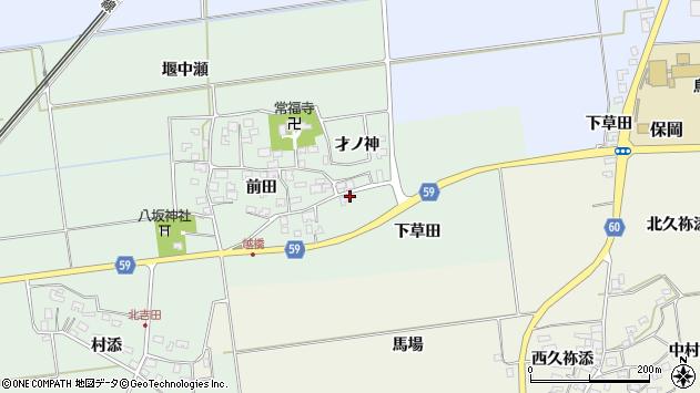 山形県酒田市保岡下草田41周辺の地図